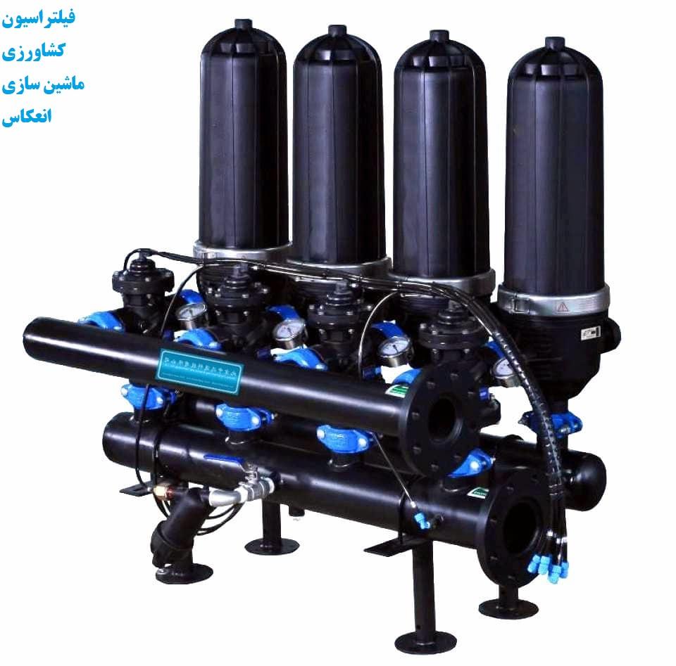 فیلتر شنی-لیست قیمت فیلتر شنی-فیلتر آبیاری قطره ای-فیلتراسیون کشاورزی-پکیج فیلتراسیون آبیاری